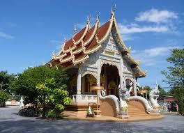 Горящие путевки в Таиланд из Казахстана